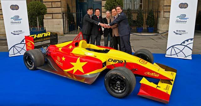 Team-China-Racing