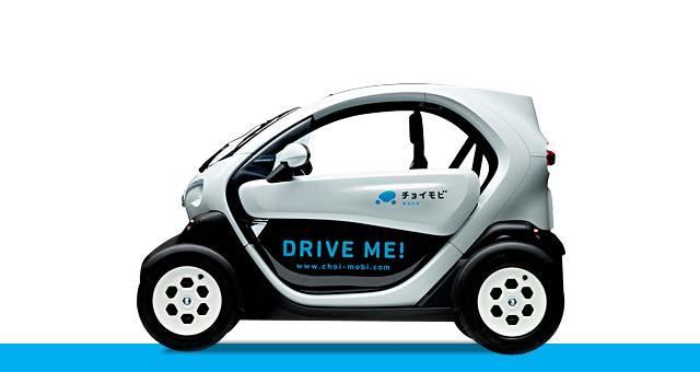 Drive-ME