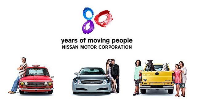 80-years-Nissan