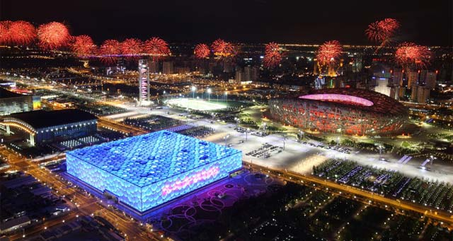 Beijing-Formula-E-GP