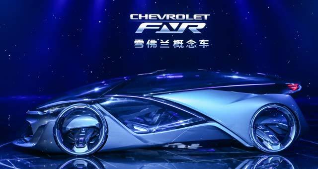 Chevrolet-FNR_s